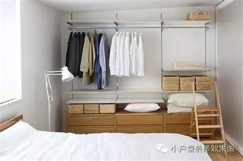 japanese small bedroom 72 muji風裝修 透明衣櫃實木床 老王你往哪裡藏 壹讀 11913