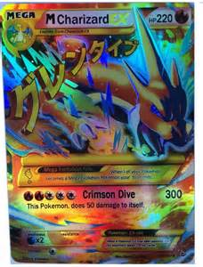 POKEMON GO TCG 18 All MEGA Cards HOLO