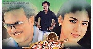 We did not find results for: 521 TAMIL MP3 SONGS: Chandramukhi (2005) Mp3 Songs Download