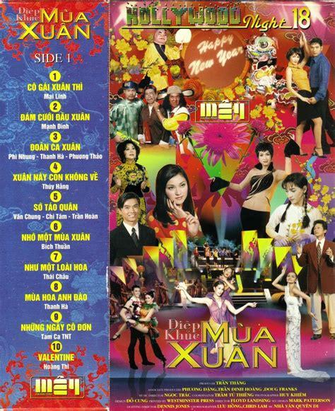 DVD Xuan Mai 10 | Mungfali