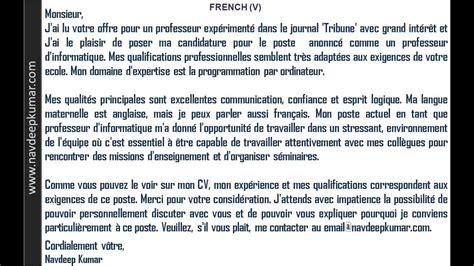 cover letter french embassy formatessaywebfccom