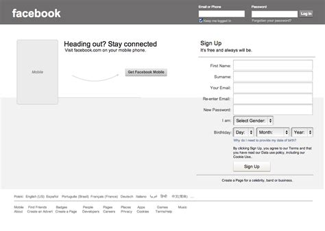 sign up mobile 26 sign in sign up and log in wireframe