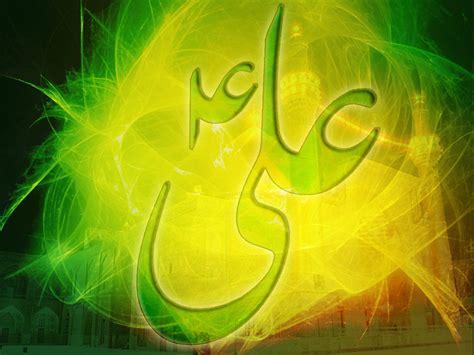 Imam Ali Desktop Background