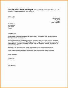 8 job application letter example ledger paper With examples of a covering letter for a job application