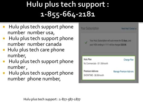 hulu plus shows phone number