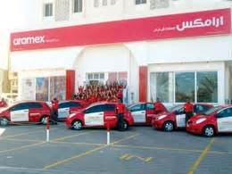 Aramex Office in Baghdad, Iraq - Express Tracking