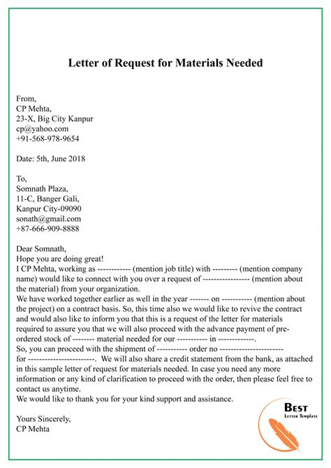 request letter template  materials sample