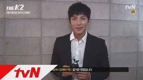pemeran   beri ucapan selamat hari chuseok kpop chart