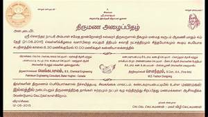 luxury wedding invitation cards in tamil nadu With wedding invitation format in tamil