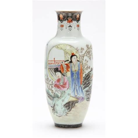 A Chinese Republic Period Porcelain Vase (Lot 132 The