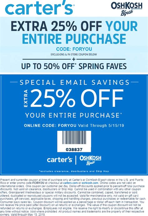 carters august  coupons  promo codes
