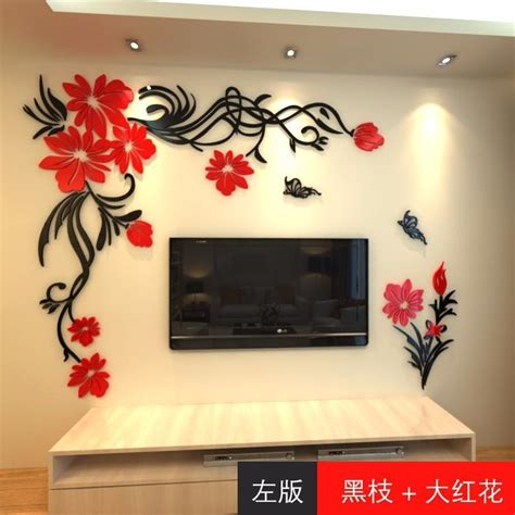 Home Decor Wall Stickers by 3d Wall Stickers Home Decor Big Tree Wall