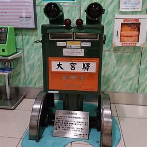 Boite Au Lettre Originale : boite lettre poste originale japon 09 la boite verte ~ Teatrodelosmanantiales.com Idées de Décoration