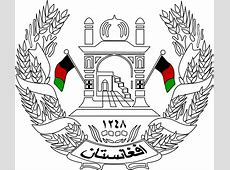 Line of succession to the former Afghan throne Wikipedia