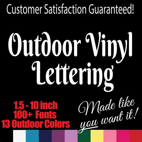 custom outdoor vinyl lettering window truck jeep decal sticker ebay