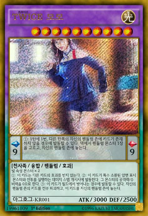 fan creates op yu gi cards