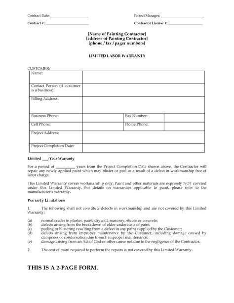 painting limited warranty certificate form legal forms