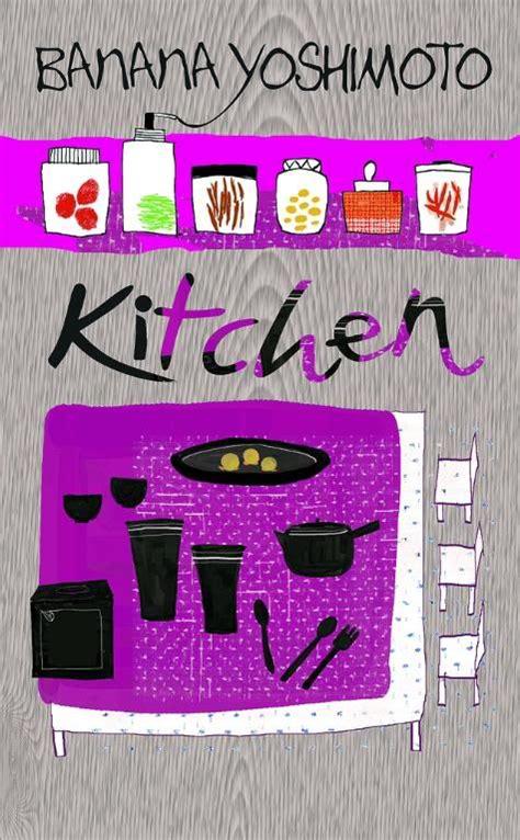 kitchen banana yoshimoto tertulia literaria kitchen banana yoshimoto madrid libro