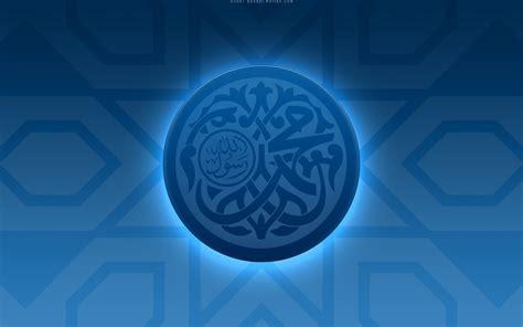 computer mobiles software keys islamic