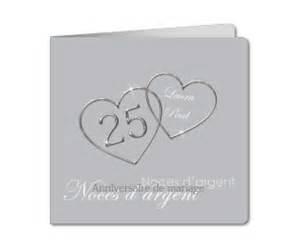anniversaire de mariage 25 ans carte d 39 invitation mariage 25 ans noces d 39 argent planet cards