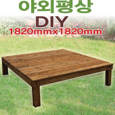 diy instructions  making  pyung  korean