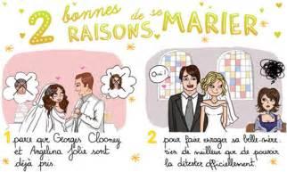 voeux de mariage humoristique carte félicitation mariage gratuite à imprimer humoristique invitation mariage carte mariage