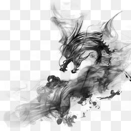 Abstract Black Smoke Png by Black Smoke Png Images Vector And Psd Files Free