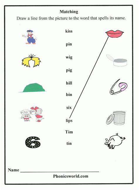 newest or phoneme worksheets goodsnyc