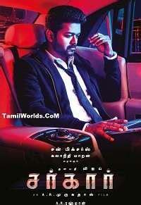 Check spelling or type a new query. Vijay Sarkar Mp3 Songs Download Tamil Movie 2018 Masstamilan Audio