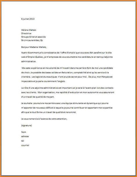 accroche lettre de motivation spontanee 6 lettre de motivation candidature spontan 233 e administratif format lettre