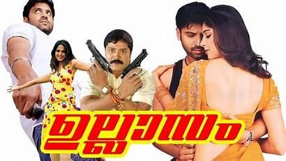 Malayalam Speed Anushka Shetty