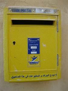 Boites Aux Lettres La Poste : bonne et heureuse ann e 2013 bo tes aux lettres ~ Dailycaller-alerts.com Idées de Décoration