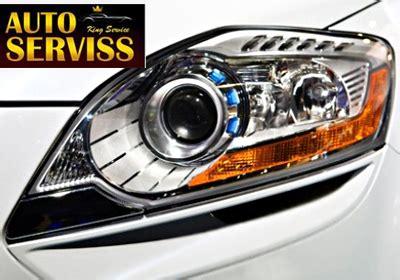 Auto lukturu pulēšana - Janvāris 2013 | Pērkam Kopā