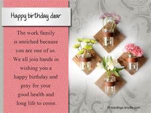Happy Birthday Colleague Message