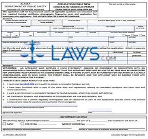 form application   concealed handgun permit alaska