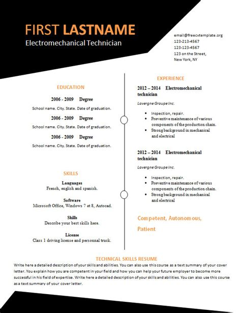 Free Resume Print And by Free Resume Template That You Can Print 532 To 537