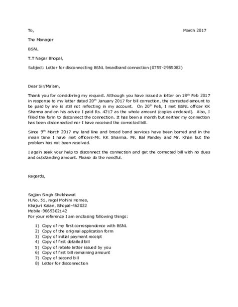 letter  disconnecting bsnl broadband connection