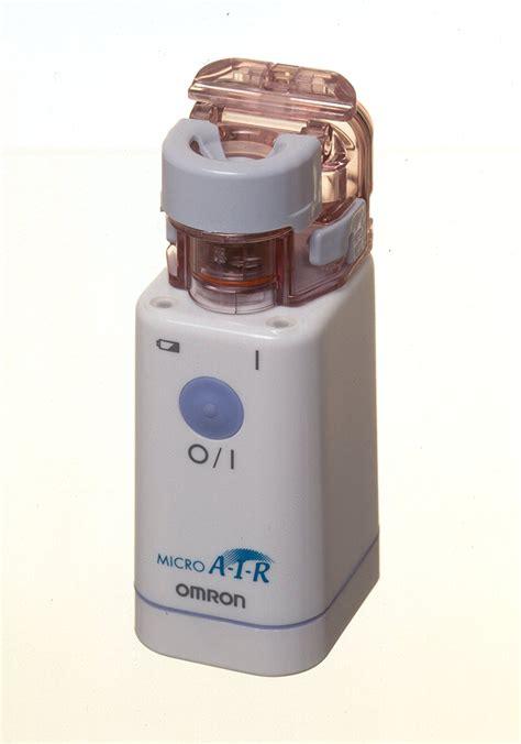 compare buy omron ultra sonic nebulizer ne