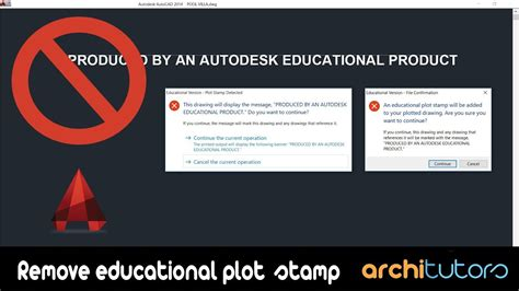 remove educational plot stamp  autocad produced