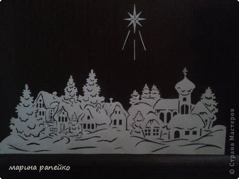 Fensterdeko Weihnachten Scherenschnitt by Neues Jahr Dekoration Schneiden Weihnachten Landschaft