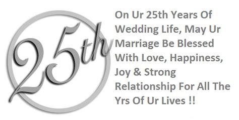 quotes   wedding anniversary  marathi image quotes  hippoquotescom