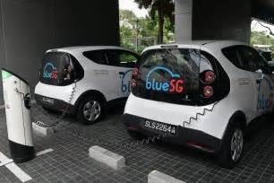 Electric Car-sharing Scheme To Start Dec 12, Latest