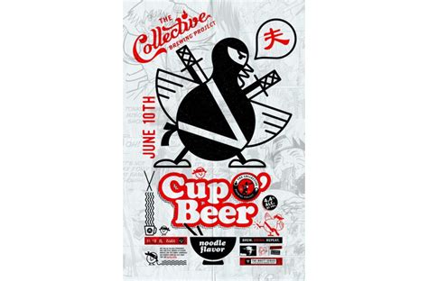 The Collective Brewing Project Announces Cup O' Beer ...