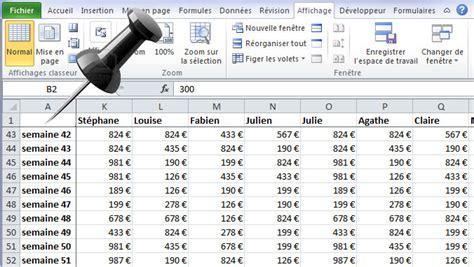 Figer les volet sur Excel