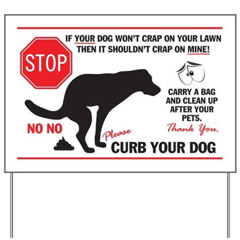 dog poop yard sign  kimcatdesign