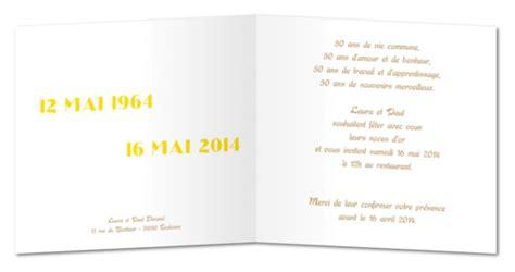 Modele Carte D Invitation Pour Anniversaire 70 Ans