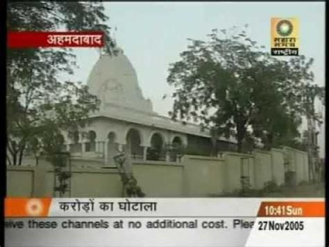 swadhyay crimes httpswadhyayrealstorynet youtube