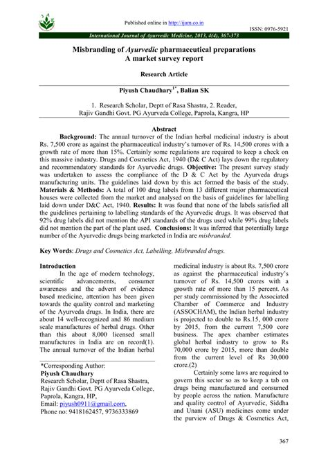 Sle Of Market Survey Report by Pdf Misbranding Of Ayurvedic Pharmaceutical Preparations