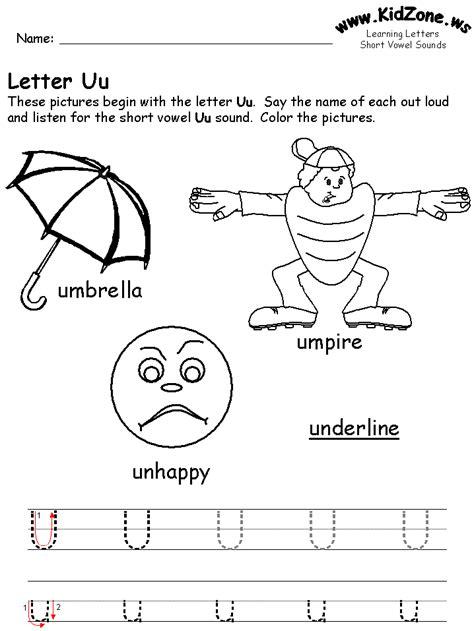 Beginning Short Vowel Sound Worksheets