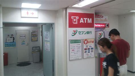 サイトマップ  上野アメ横海産物の丸茂商店(鮭、マグロ、明太子、すじこ等